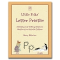 Little Folks' Letter Practice